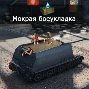 Прикольные картинки World of Tanks