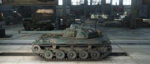 AMX ELC bis (Ёлка)