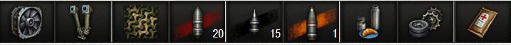 AMX-ELC-bis