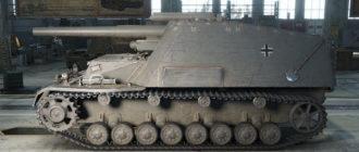 Hummel (САУ-6, Германия)