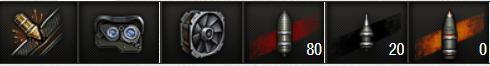 Модули Обвес и расходники для Гочкисса в World of Tanks