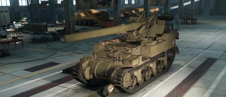САУ M12