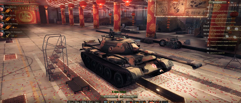 Меняем ангар в World of Tanks