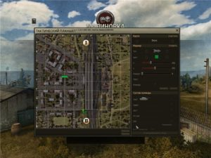 Тактический Планшет World of Tanks