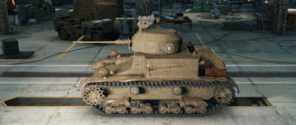 Легкий танк T2LT